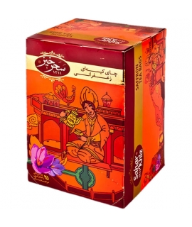 Box of 25 Saffron Tea Bags Sealed Individual
