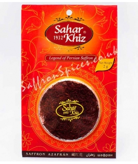 2g Saharkhiz Saffron Filamens