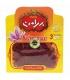 3g Sachet Organic Saffron Grade 1
