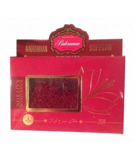 2g Gift Box Sargol  Saffron