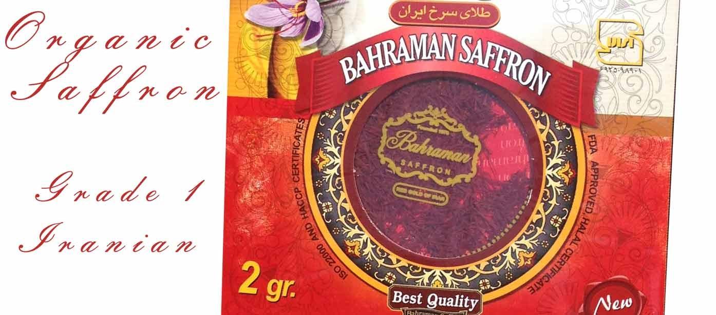 Organic Iranian Grade 1 Saffron Filaments